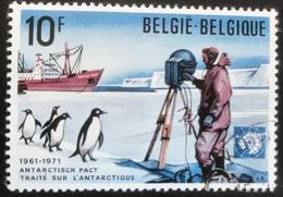 België - Belgique - (o)used - Ref B1/3 - 1971 - Michel Nr.1643 - Antarctisch Verdrag - Belgien