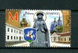 Belarus 2016 Towns Of Belarus. Slutsk Mi 1148 MNH** - Belarus