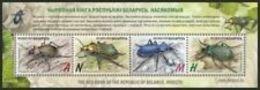 Belarus 2016 Ground Beetles Fauna Mi Bl 133 MNH** - Belarus