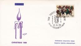 Enveloppe Cover Brief FDC 1517 Oblitération Temporaire Tram Touristique Dochamps - 1961-70