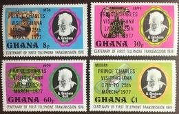 Ghana 1977 Royal Visit MNH - Ghana (1957-...)