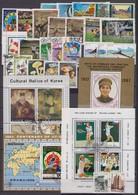 North Korea - 1984-87 Stamp Accumulation (Used) - Korea, North