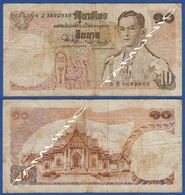 THAILAND 10 Baht 1969 KING RAMA IX And BUDDHIST TEMPLE - Thailand