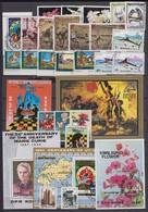 North Korea - 1984-89 Stamp Accumulation (Used) - Korea, North