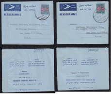 Sudan 1966 + 1967 2 Air Letter Aerogramme Stationery 2 Color Shades 4PT Animals KHARTOUM To NEW YORK USA - Sudan (1954-...)