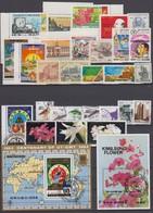 North Korea - 1961-90 Stamp Accumulation (MNH And Used) - Korea, North
