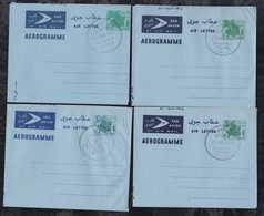 Sudan 1973-78 4 Air Letter Aerogramme Stationery 4 Color Shades 8PT Palm Tree Postmark - Sudan (1954-...)