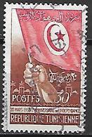 TUNISIE   -   1958 .  Y&T N° 453  Oblitéré.   Drapeau National. - Tunisia