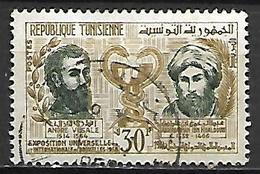 TUNISIE   -   1958 .  Y&T N° 454  Oblitéré. - Tunisia