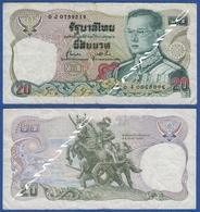 THAILAND 20 Baht 1981 KING RAMA IX And KING TAKSIN (MONUMENT) . - Tailandia
