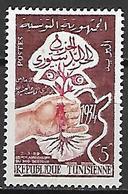 TUNISIE   -   1959  .  Y&T N° 466 * . - Tunisia