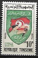 TUNISIE   -   1959  .  Y&T N° 467 * .   Drapeau - Tunisia