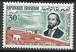 TUNISIE   -   1959  .  Y&T N° 469 * .   Bourguiba - Tunisia
