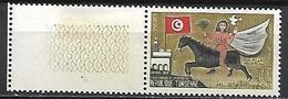 TUNISIE   -   1959  .  Y&T N° 470 ** . - Tunisia
