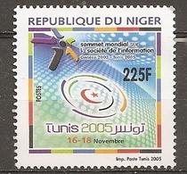 Niger 2005 Summit On Information In Tunis Obl - Niger (1960-...)