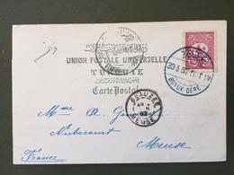 Carte Postale Mosquée De Sultan Ahmet-oblitération BUYUK-Déré - 1858-1921 Empire Ottoman