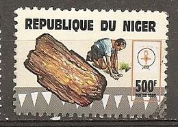 Niger 1998 Scoutisme Scouting Obl - Niger (1960-...)
