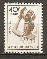 Niger 1971 Official Djerma Girl With Jug Obl - Niger (1960-...)