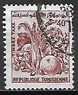TUNISIE   -   TAXE  -   1977  .  Y&T N° 82 Oblitéré.  Fruits - Tunisia