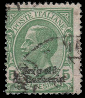 LEVANTE - Ufficio D'Africa / TRIPOLI DI BARBERIA - Francobollo D'Italia 1901/09: 5 C.  Verde Azzurro (81) - 1909 (B) - 11. Foreign Offices