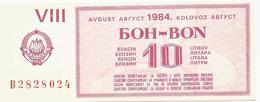 Yugoslavia 1984. Fuel Petrol Gasoline  Essence  Coupon - Joegoslavië