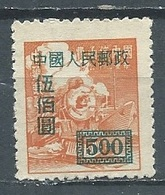 Chine YT N°846A Train Surchargé Neuf ** - 1949 - ... People's Republic