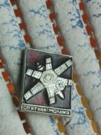 Pin Russia 5 -  Fusée Rocket, Raketa, Cosmos, Kosmos, Apollo, Plane, Avio, Avion, - Luftfahrt
