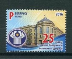 Belarus 2016 25th Anniversary Of CIS Mi 1141 MNH** - Belarus