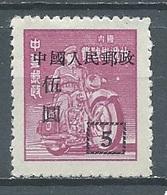 Chine YT N°900 Surchargé Neuf ** - 1949 - ... People's Republic