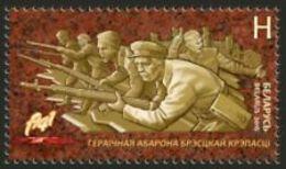 Belarus 2016 Heroic Defence Of Brest Fortress Mi 1119 MNH** - Belarus