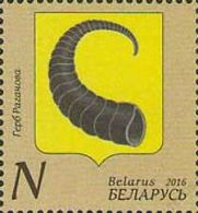 Belarus 2016 Coat Of Arms Of Rogachev Mi 1140 MNH** - Belarus