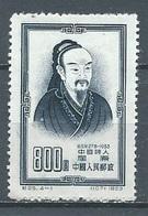 Chine YT N°998 Chou Yuan Neuf ** - 1949 - ... People's Republic