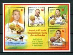 Belarus 2016 Medalists Of XXXI Summer Olympic Games Sport Bl 145 MNH** - Belarus