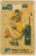 MALAYSIA (Uniphonekad)- Hong Kong Cards Exh. 94, CN:87MSAA, 1994, Tirage 5.000, Used - Malaysia