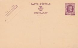 Cartes Entier Postal Houyoux - Entiers Postaux