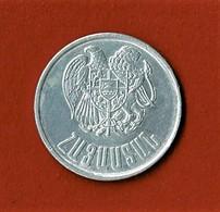 ARMENIE / 10 DRAM / 1994 - Arménie