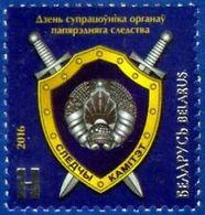 Belarus 2016 Day Of Preliminary Investigation Officer Mi 1142 - Belarus