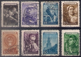 Russia 1948, Michel Nr 1203-11, Used - 1923-1991 USSR