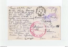 Sur CPA  En FM C. Des Troupes De Tunisie Direction Serv. Vétérinaires, C. Vaguemestre Et CAD Bab Menara 1940. (2125x) - Tunisia (1888-1955)