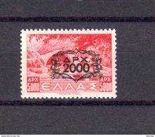 Grece 1946 47 Poste Aerienne 1942 43 Surcharges Yvert 532 ** Neuf Sans Charniere. (2196t) - Nuevos