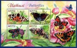 Belarus 2016 Butterflies Fauna Mi Block 142 MNH* - Belarus