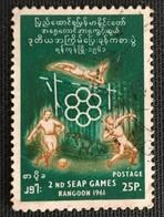 142. BURMA (25P) 1961 USED STAMP SEAP GAMES - Myanmar (Burma 1948-...)
