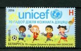 Belarus 2016 70th Anniversary Of UNICEF Mi 1166 MNH* - Belarus
