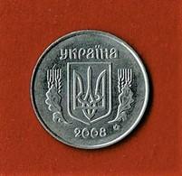 UKRAINE / 5 KOPECK / 2008 - Ucrania