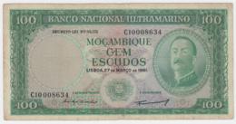 Portugal Mozambique 100 Escudos 1961 Fine Banknote Pick 109a  109 A - Mozambique