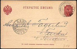 Finlandia/Finlande/Finland: Intero, Stationery, Entier, Stemma, Blason, Coat Of Arms - Finnland
