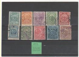 COSTA RICA 1892 YT N° 31 à 40 - Costa Rica