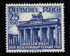 Empire Allemand 1940 Mi. 803 Neuf ** 40% 25 Pf, Brandebourg - Deutschland