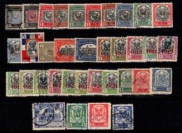 République Dominicaine 1905-24 Oblitéré 100% Les Armoiries Surimprimé - República Dominicana