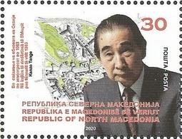 NMK 2020-13 KENZO TANGE, NORTH MACEDONIA. 1V, MNH - Macedonia